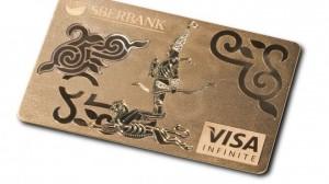 visa solid gold infinite card