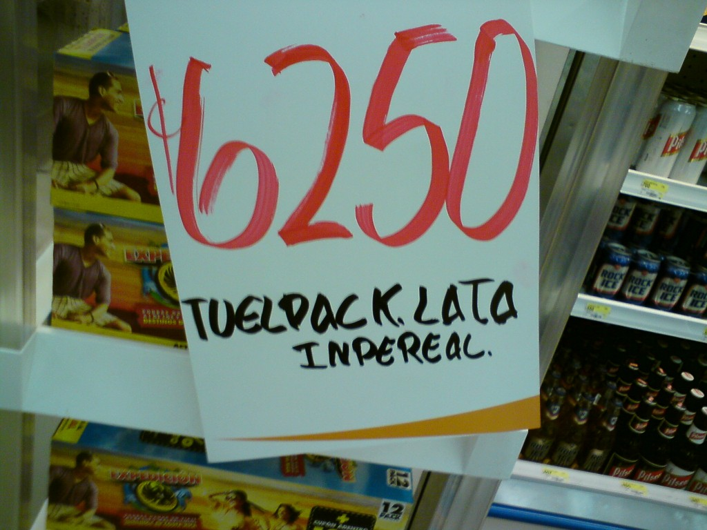 Tuel Pack....... Costa Rica Spanglish for 12 Pack