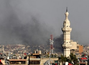syria bombing obama