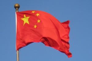 China latin america business summit