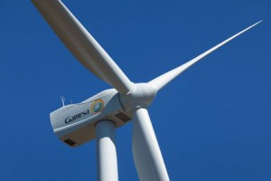 gamesa wind farm costa rica