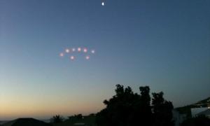 ufo or proof of gods