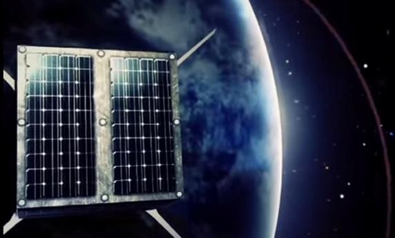 Costa Rica Satellite