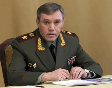 nicaraguan military russia