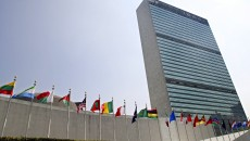 united nations main