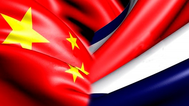 china and costa rica investment business 1