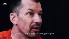 john cantlie video isis main