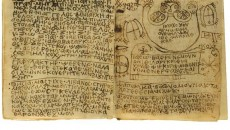 ancient egyptian book of spells
