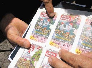 Lotería de navidad salió a la calle. Lotería navideña, Gordo navideño