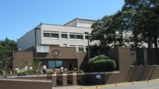 US Embassy costa rica