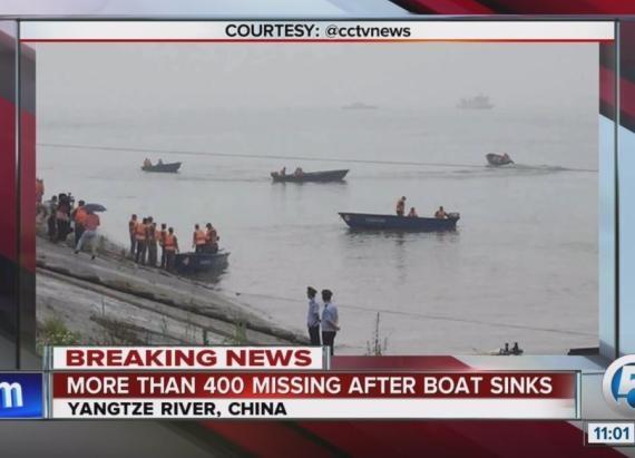 Yangtze River in china cruise ship 1