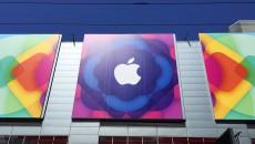 apple streaming music main