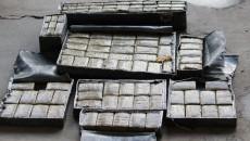 narco trafficking costa rica main