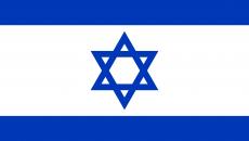 Israel jews costa rica