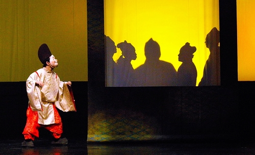 Kageboushi shadow theater costa rica