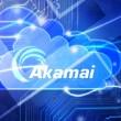 Akamai costa rica main