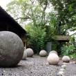 Diquis Spheres