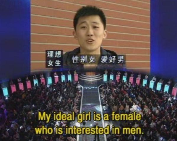 chinese dating show 2