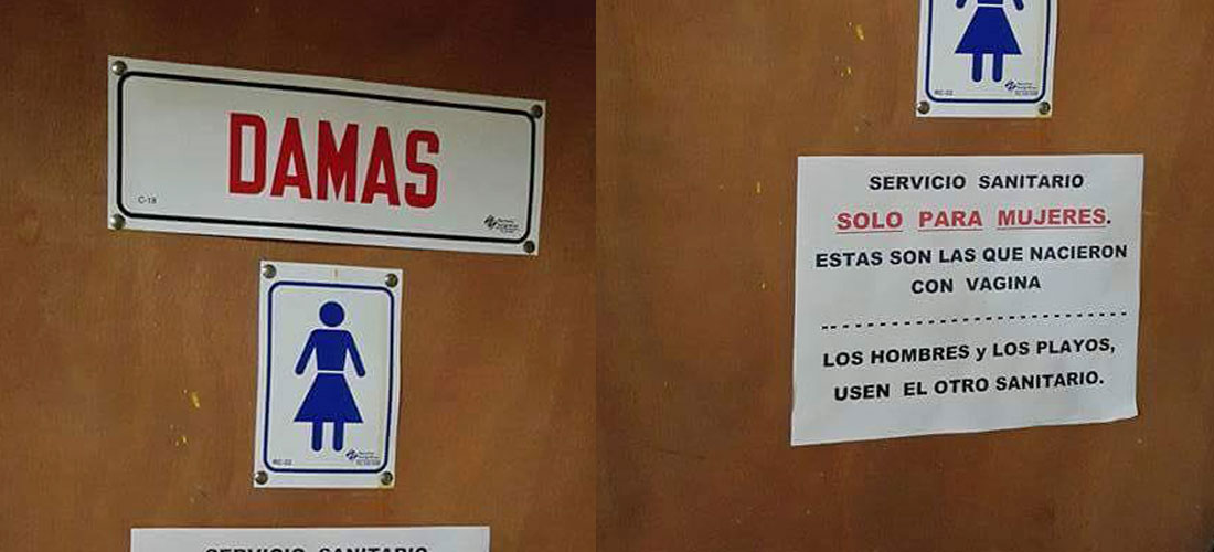 costa rica bathroom sign